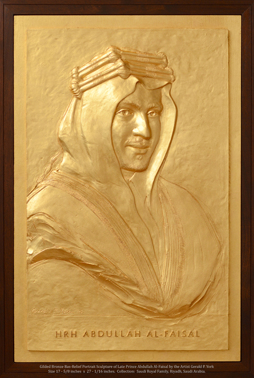 Bronze Relief Portrait Sculpture of Abdullah Al Faisal by Gerald P. York