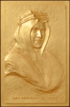 gilded bronze relief sculpture of abdullah al faisal by Gerald P. York